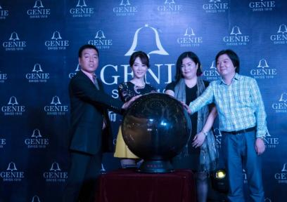 Genie Joins Hands with Chen Shu: A Rendezvous at Nancheng Department Store Guilin